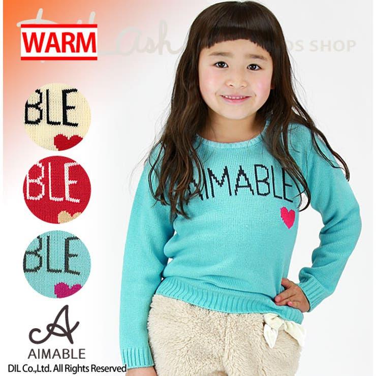 横編みニット/AIMABLE(エマーブル)冬 ベビー キッズ 女の子
