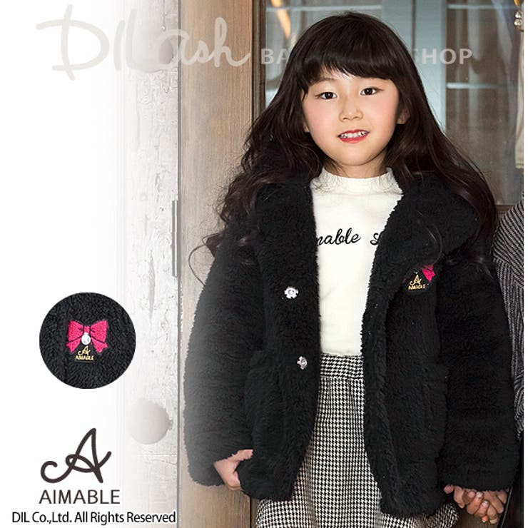 シープボアコート/AIMABLE(エマーブル)冬 ベビー キッズ 女の子