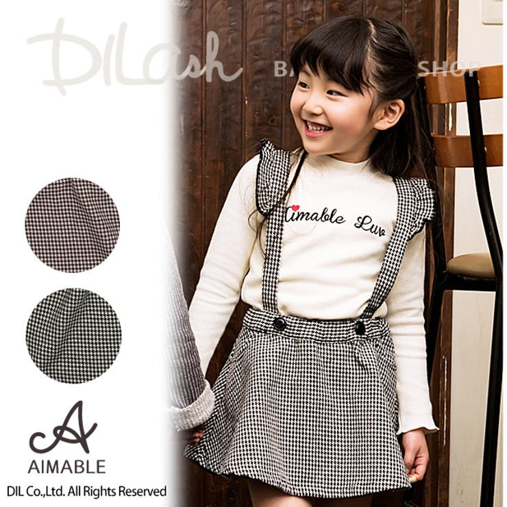 肩紐付きスカート★カタログ掲載商品★/AIMABLE(エマーブル)冬 ベビー キッズ 女の子