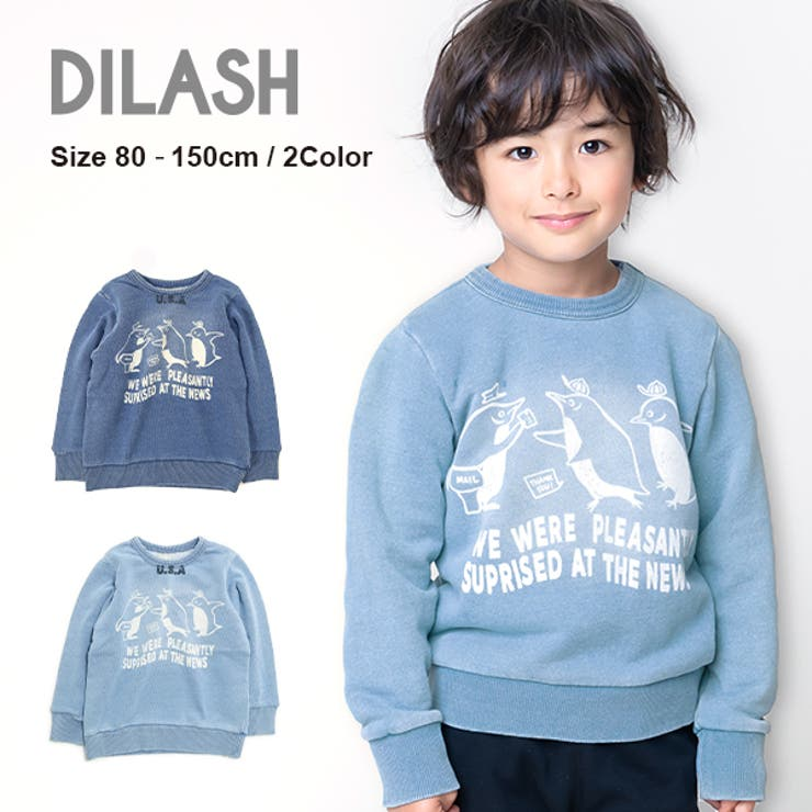 DILash BABY & KIDS SHOPのトップス/トレーナー   詳細画像
