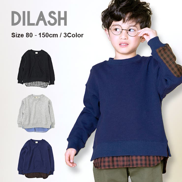 DILash BABY & KIDS SHOPのトップス/トレーナー | 詳細画像