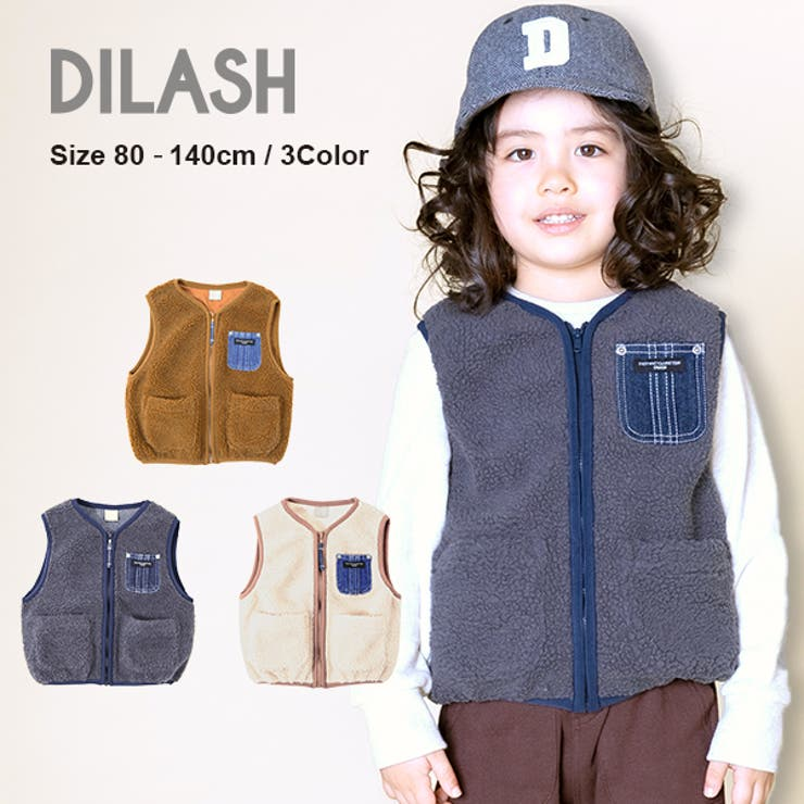 DILash BABY & KIDS SHOPのトップス/ベスト・ジレ | 詳細画像