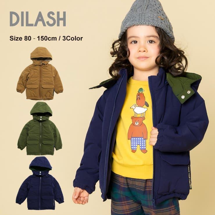タフタキャンバス中わたジャケット DILASH ディラッシュ   DILash BABY & KIDS SHOP   詳細画像1