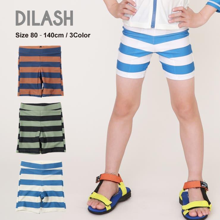 ボーダー柄水着 DILASH夏 ベビー | DILash BABY & KIDS SHOP | 詳細画像1