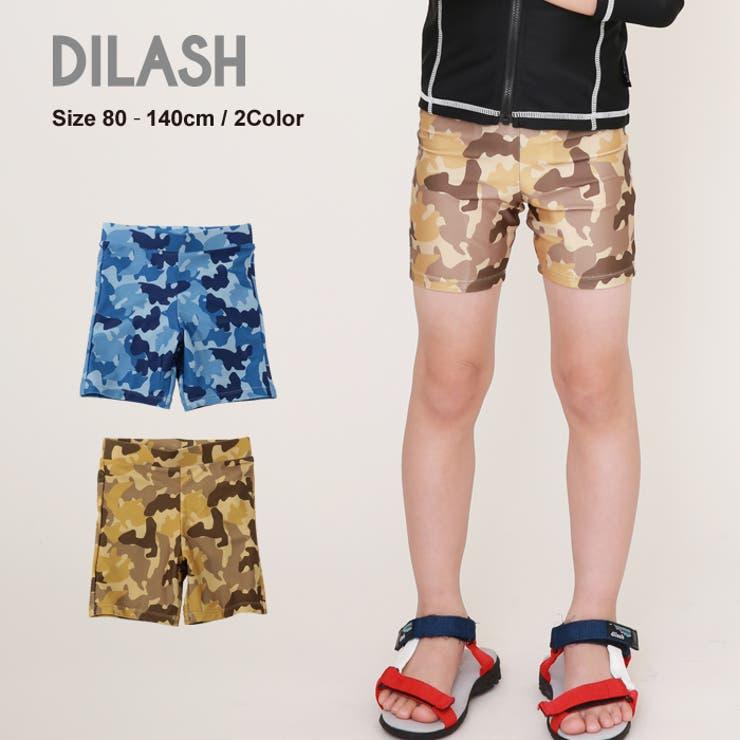 カモフラ柄水着 DILASH夏 ベビー | DILash BABY & KIDS SHOP | 詳細画像1