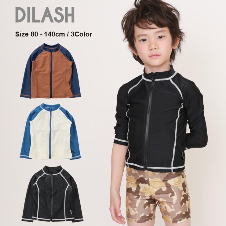 ラッシュガード DILASH夏 ベビー | DILash BABY & KIDS SHOP | 詳細画像1