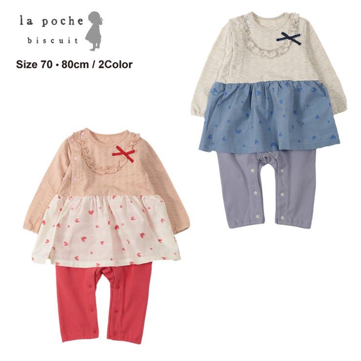 カバーオール La poche   DILash BABY & KIDS SHOP   詳細画像1
