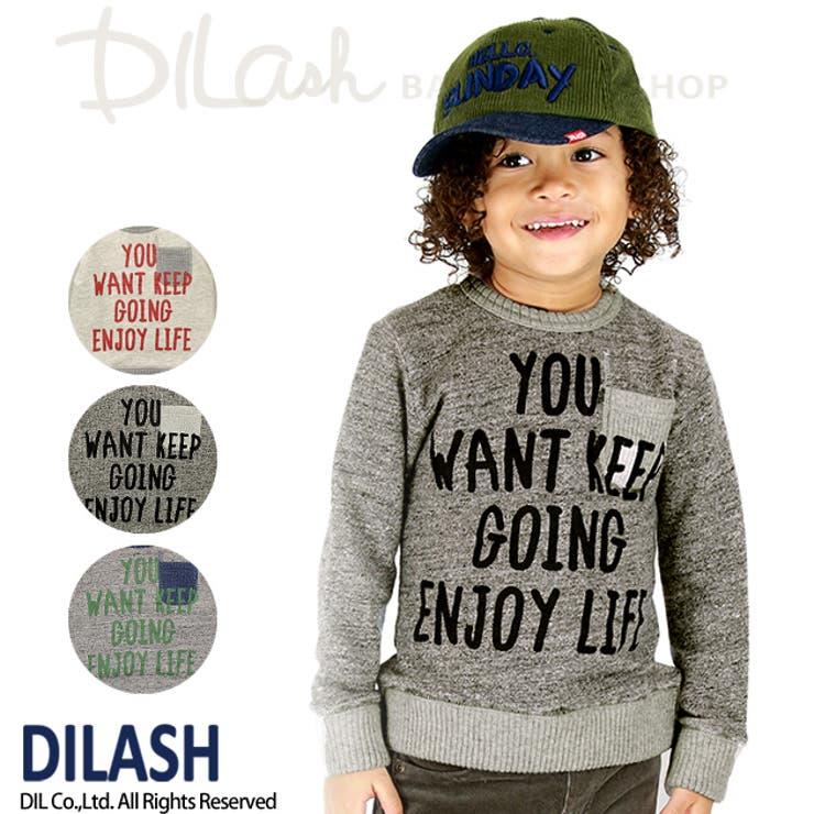 柔らかトレーナー/DILASH(ディラッシュ)秋 ベビー キッズ 男の子
