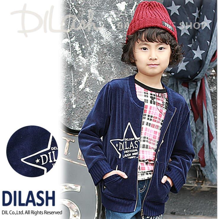 ベロア太リブ編みジップアップジャンパー★カタログ掲載商品★/DILASH(ディラッシュ)秋 ベビー キッズ 男の子