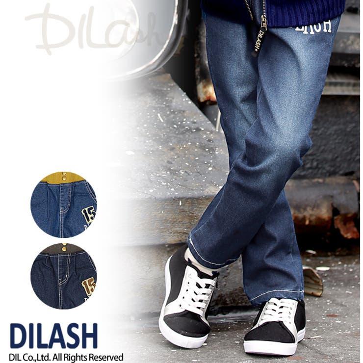 デニムテーパードパンツ★カタログ掲載商品★/DILASH(ディラッシュ)秋 ベビー キッズ 男の子