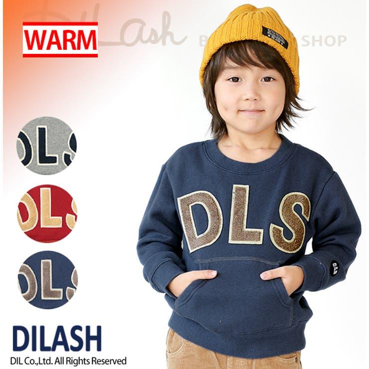 裏毛起毛トレーナー/DILASH(ディラッシュ)秋 ベビー キッズ 男の子 裏起毛 トレーナー