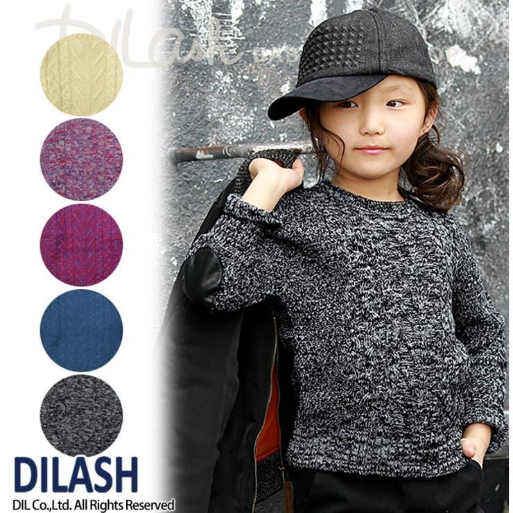 ���҂݃j�b�g�Z�[�^�[���Ԃ����E�J�^���O�f�ڏ��i��/DILASH(�f�B���b�V��)�H �x�r�[ �L�b�Y �j�̎q