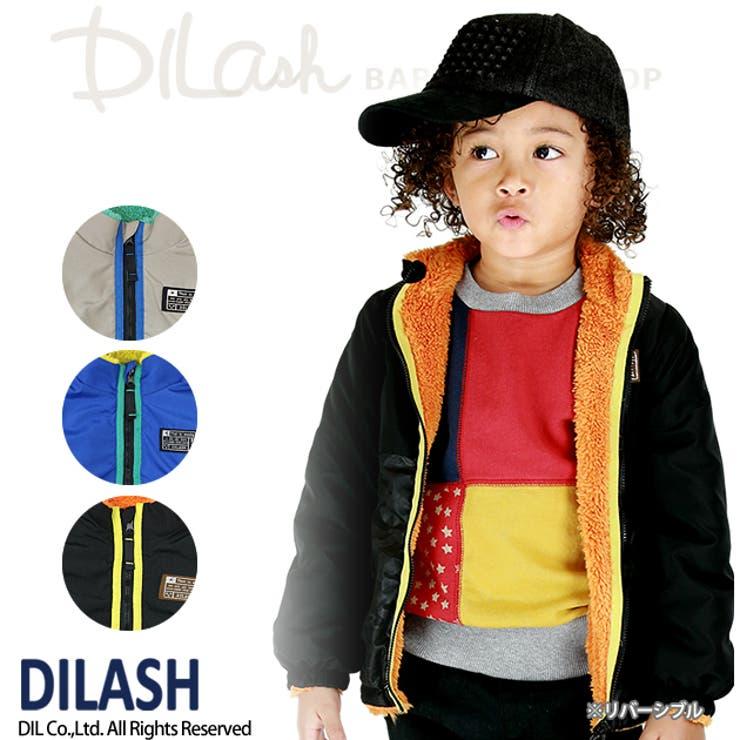 迷彩ナイロン&ボアリバーシブルジャケット/DILASH(ディラッシュ)秋 ベビー キッズ 男の子