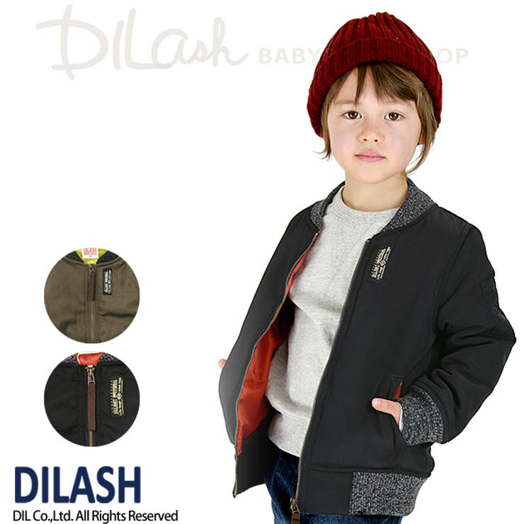 ミリタリージャケット★赤すぐ・カタログ掲載商品★/DILASH(ディラッシュ)秋 ベビー キッズ 男の子