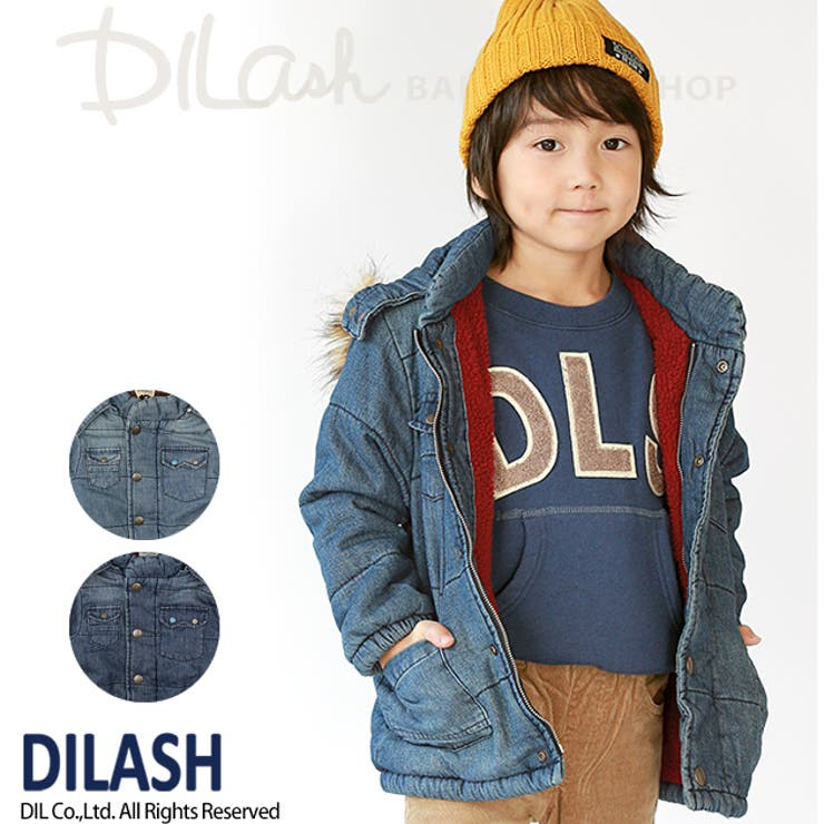 中綿入りボアジャケット/DILASH(ディラッシュ)秋 キッズ ダウンジャケット 男の子 アウター