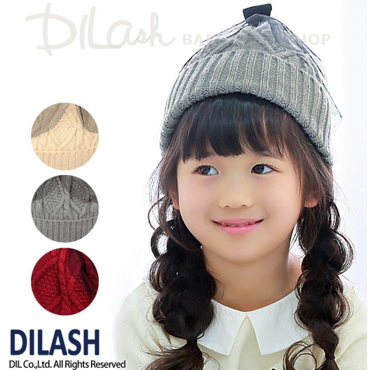 チュール付きニット帽★カタログ掲載商品★/DILASH(ディラッシュ)秋/ニット