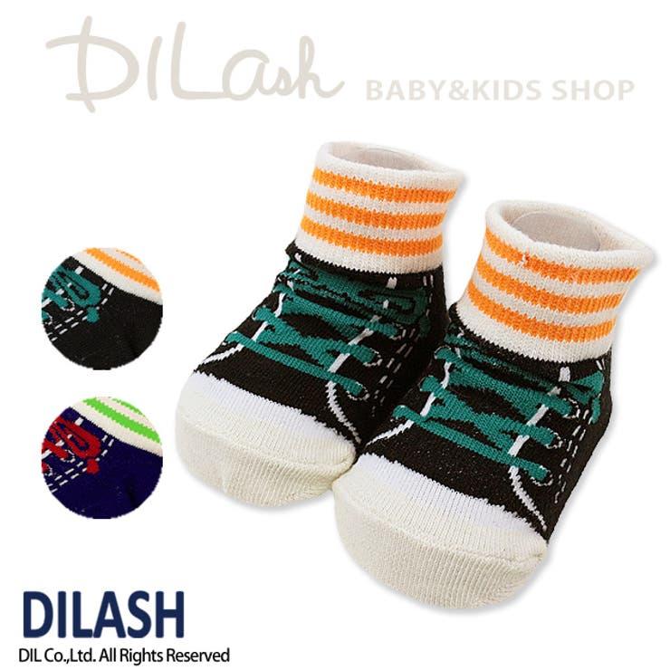 男の子ベビーソックス(スニーカー風)/DILASH(ディラッシュ)秋/靴下