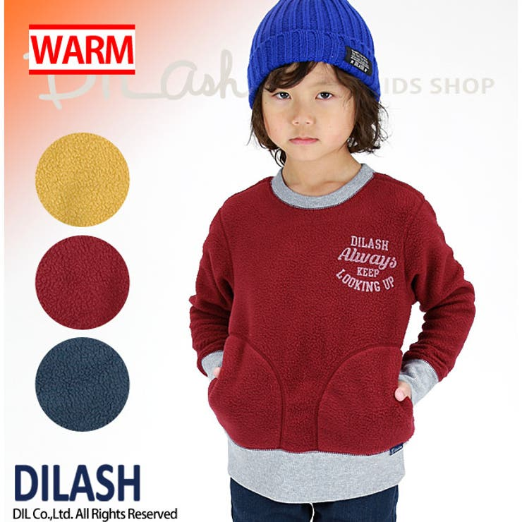 ストレッチナッピングボアトレーナー/DILASH(ディラッシュ)冬 起毛 トレーナー