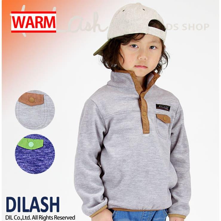 ボアフリースプルオーバー/DILASH(ディラッシュ)冬 フリース トレーナー