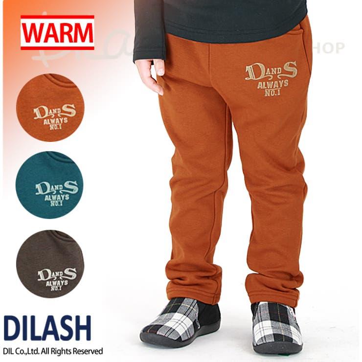 ボアフリースパンツ/DILASH(ディラッシュ)冬 起毛 暖パン