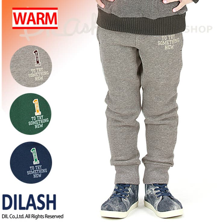 裏毛起毛スウェットジョガーパンツ/DILASH(ディラッシュ)冬 裏起毛 パンツ