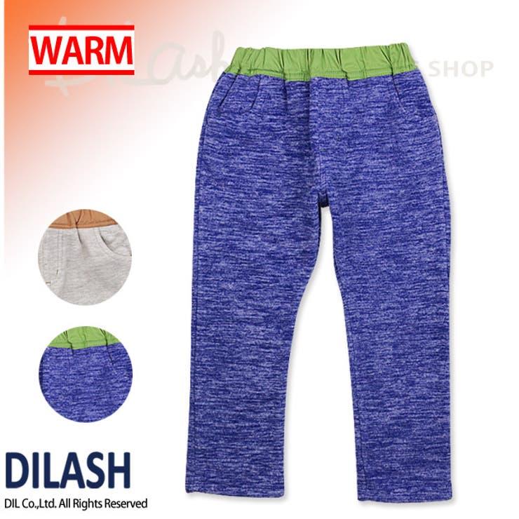 杢ボアフリースパンツ/DILASH(ディラッシュ)冬 起毛 パンツ