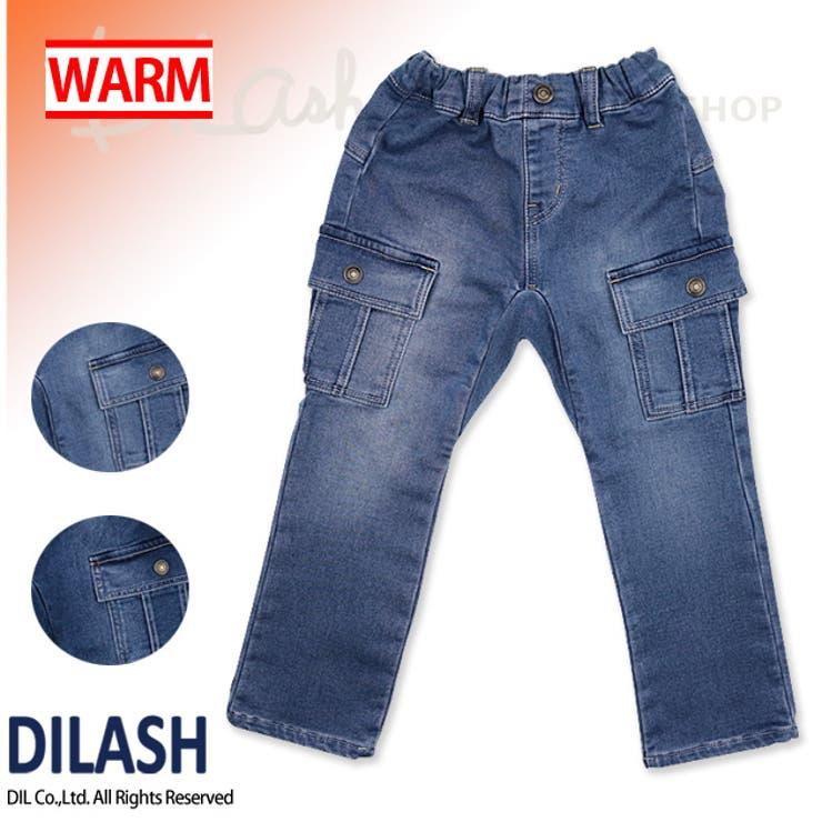 マチ付きカーゴデニムテーパードパンツ/DILASH(ディラッシュ)冬 ストレッチ パンツ