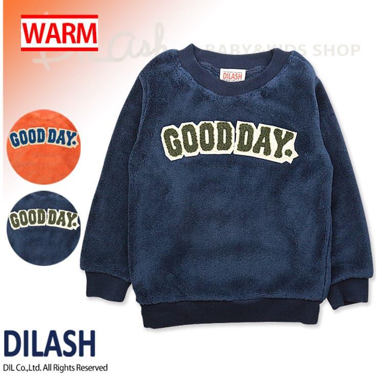 ボアフリーストレーナー/DILASH(ディラッシュ)冬