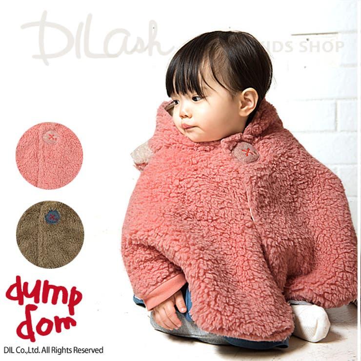 ボアマント/dumpdom(ダンプドム)冬 ベビー 赤ちゃん アウター 防寒