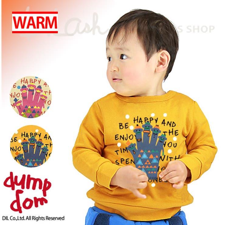 おさる手袋トレーナー/dumpdom(ダンプドム)冬 ベビー 赤ちゃん 男の子 裏起毛 トレーナー