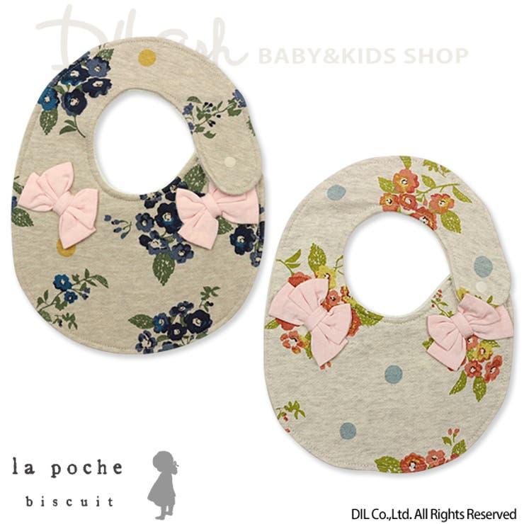 姉妹お揃い 花柄スタイ(よだれかけ)/La poche biscuit(ラ・ポシェ・ビスキュイ)冬