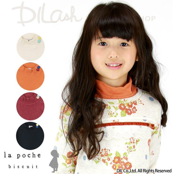 ハイネック長袖Tシャツ/La poche biscuit(ラ・ポシェ・ビスキュイ)冬 ロンT/ハイネック