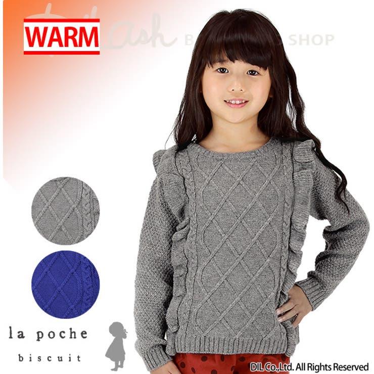 フリル入り横編みセーター/La poche biscuit(ラ・ポシェ・ビスキュイ)冬 ニット セーター