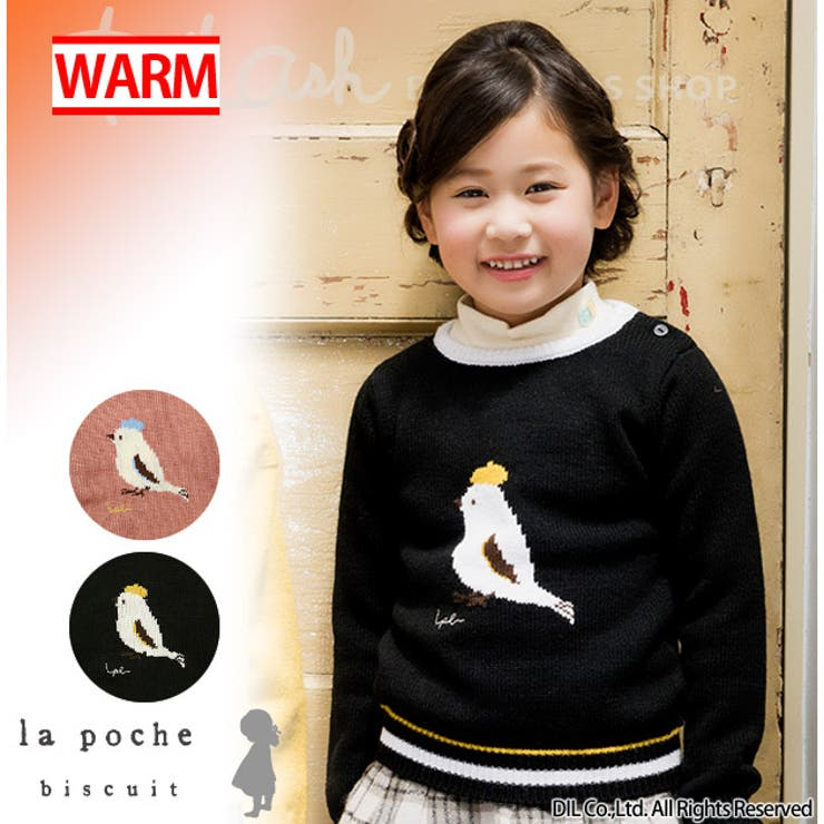 小鳥ハイゲージ編みセーター/La poche biscuit(ラ・ポシェ・ビスキュイ)冬 ニット セーター