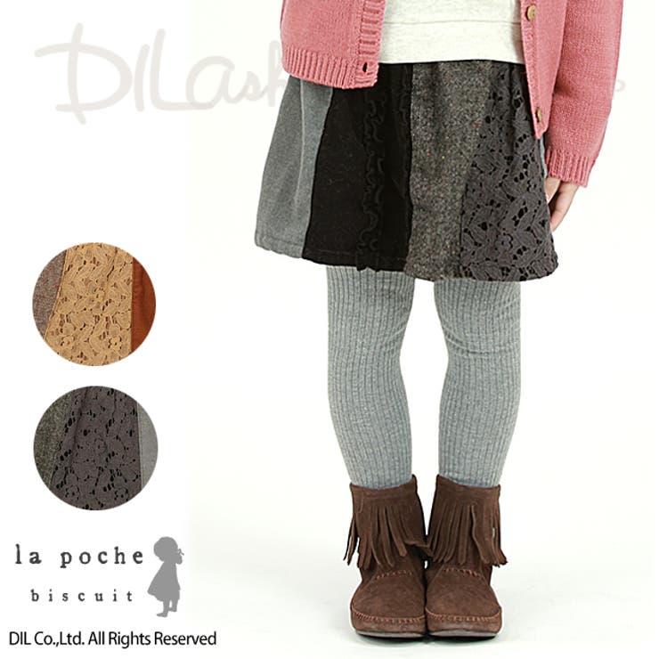 パッチワークフレアスカート/La poche biscuit(ラ・ポシェ・ビスキュイ)冬 スカート