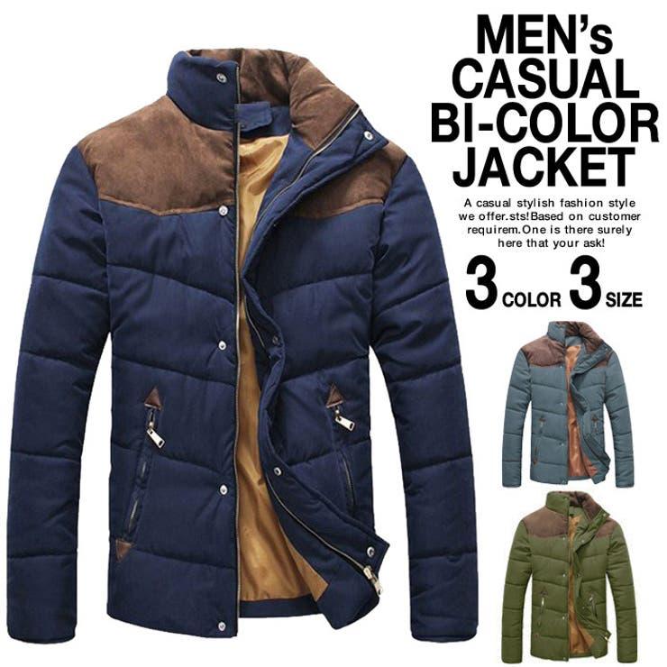 中綿入りジャケット メンズ コート ジャンパー ブルゾン 大きいサイズ アウター 秋 冬 カジュアル アウトドア ナイロンバイクウエア 黒 青 緑