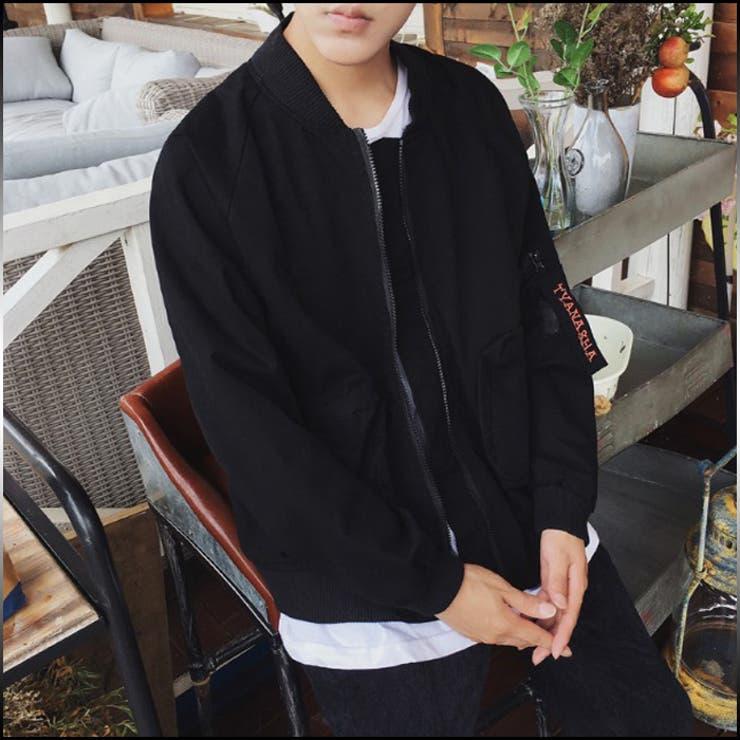 ジャンパー ブルゾン メンズ アウター ジャンパー・ブルゾン スタジャン 羽織 ジップアップ ロゴ カジュアル 大きいサイズメンズファッション