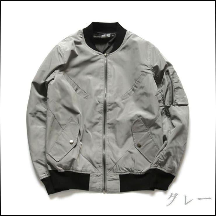 フライトジャケット メンズ アウター ブルゾン ジップアップ 無地 黒 グレー シンプル シック カジュアル メンズファッション
