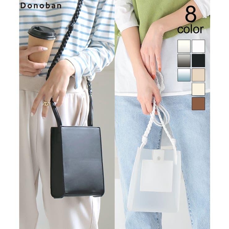 DONOBANのバッグ・鞄/ショルダーバッグ   詳細画像
