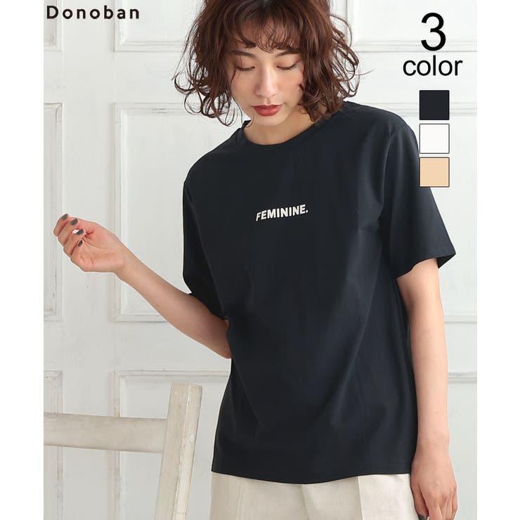 tシャツ レディース トップス   DONOBAN   詳細画像1