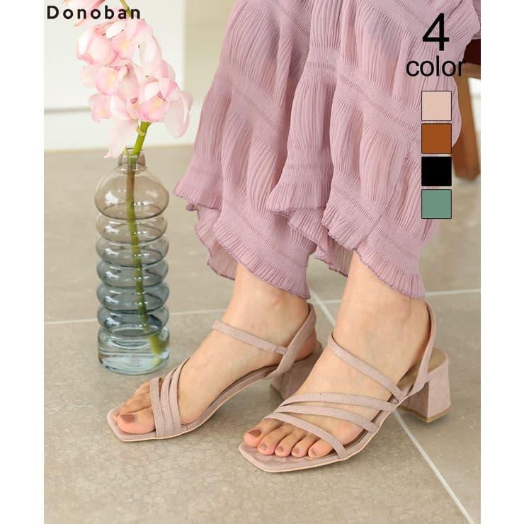 シューズ レディース 靴 | DONOBAN | 詳細画像1