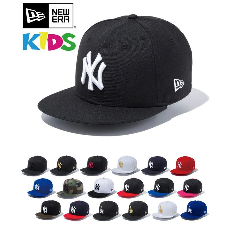 Kid's Youth 9FIFTY MLB / 19カラー | DONOBANKIDS | 詳細画像1