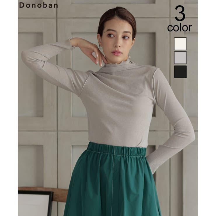 ロングtシャツ レディース 長袖 | DONOBAN | 詳細画像1