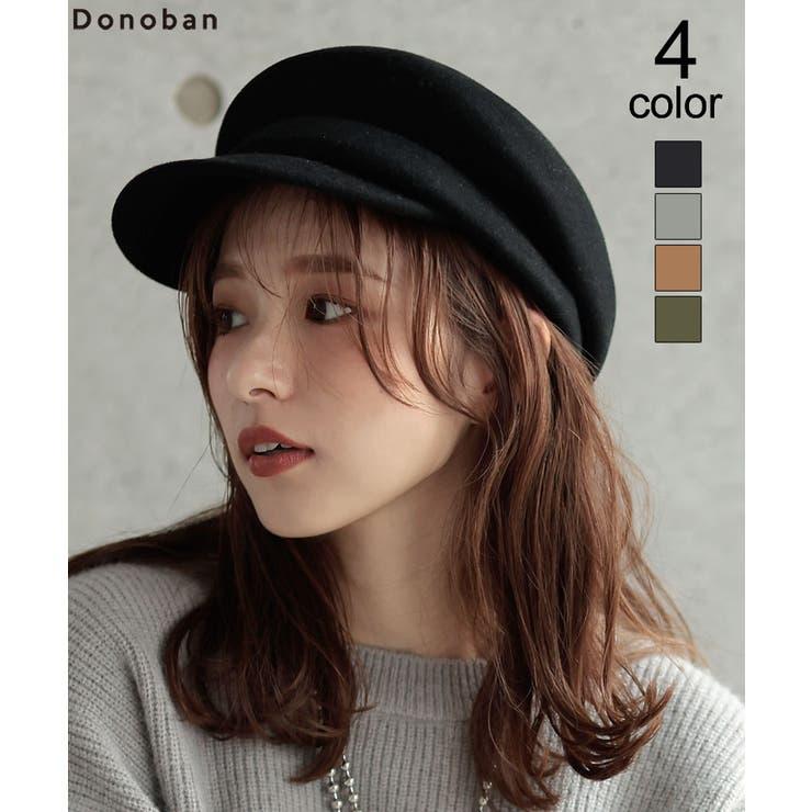 帽子 レディース キャスケット | DONOBAN | 詳細画像1