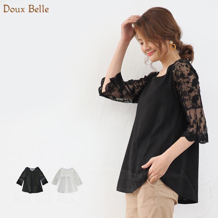 Doux Belle のトップス/カットソー   詳細画像