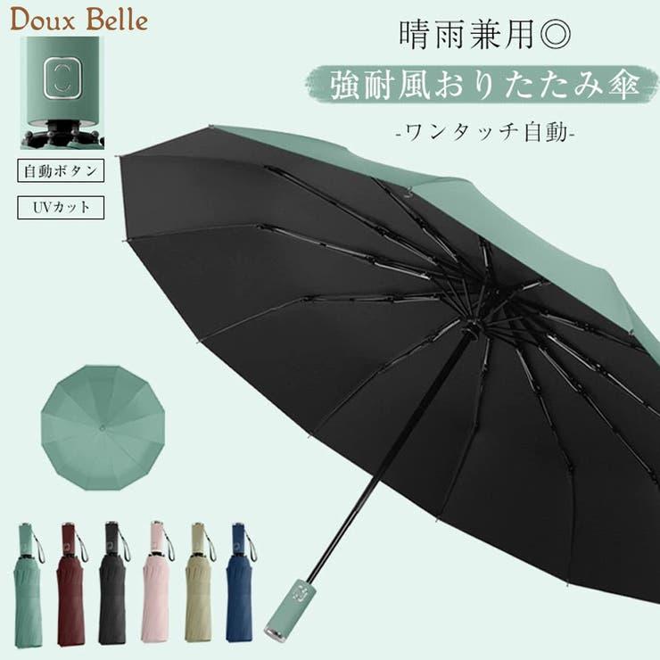 おりたたみ傘 自動開閉 レディース | Doux Belle  | 詳細画像1