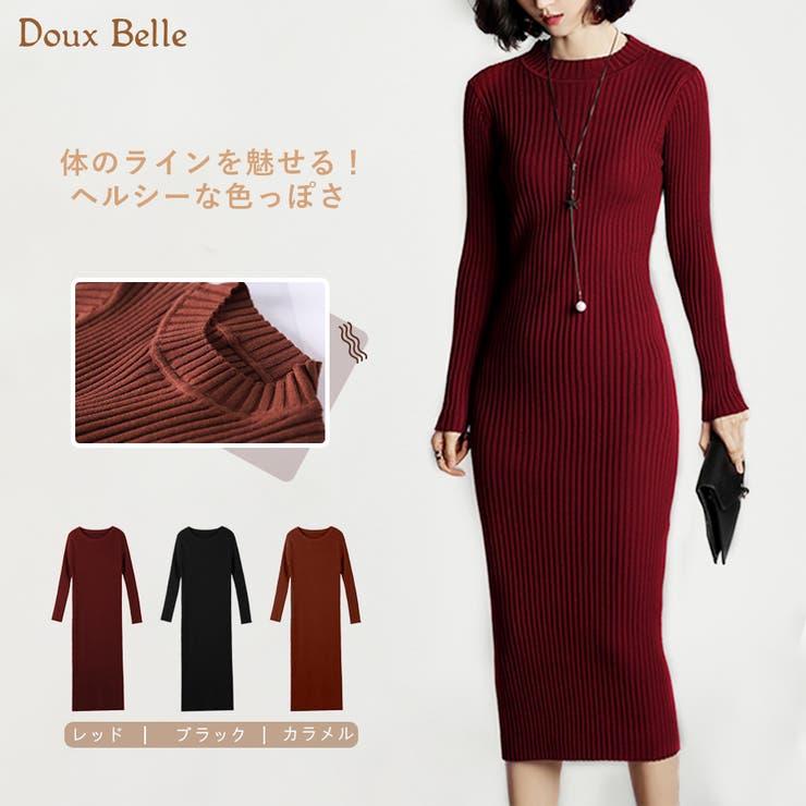 Doux Belle のワンピース・ドレス/ニットワンピース | 詳細画像
