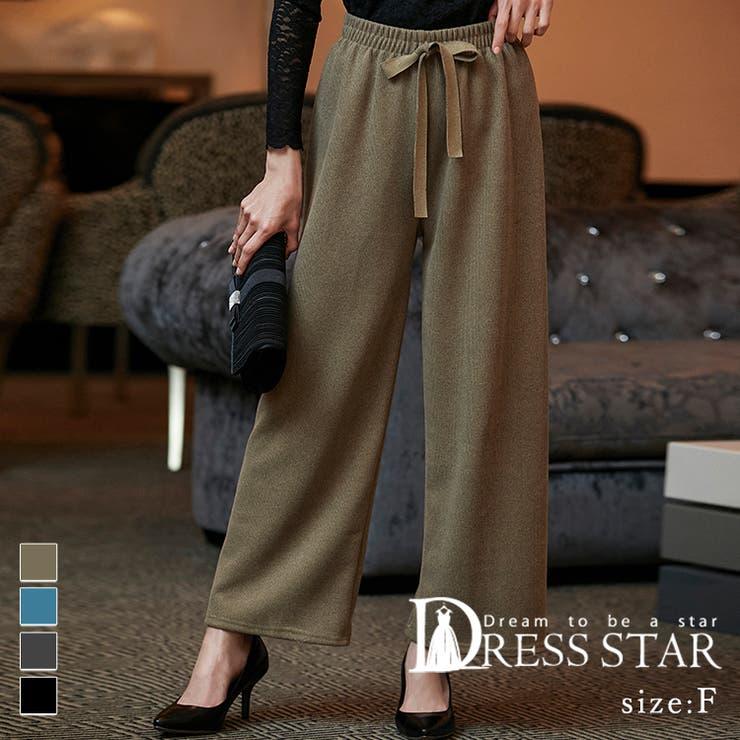 DRESS SCENEのパンツ・ズボン/パンツ・ズボン全般   詳細画像
