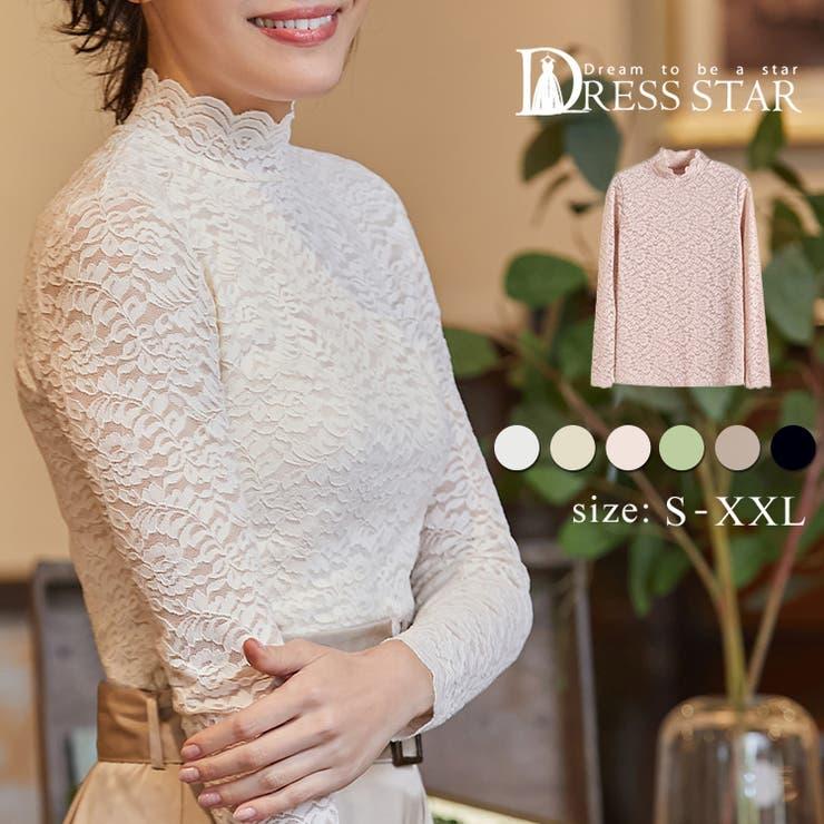 DRESS SCENEのトップス/シャツ   詳細画像