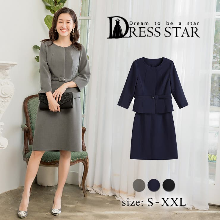DRESS SCENEのスーツ/セットアップ | 詳細画像